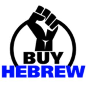 IBuy Hebrew