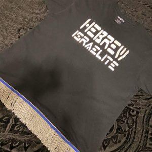 "Reflective ""Hebrew Israelite"" t-shirt!!"
